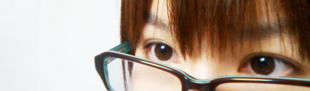 眼鏡が偏光サングラスになる